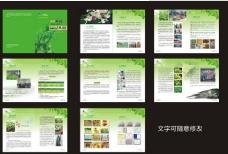 电子学常识展板系列(x4打开)图片