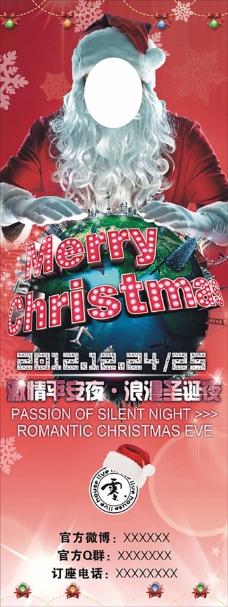 2013圣诞节
