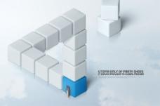 创意错觉艺术设计PSD分层素材
