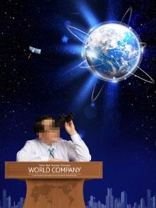 地球和看望远镜的商务男士