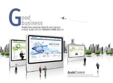 广场上的显示屏和商务人物