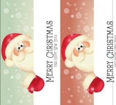 圣诞老人卡片名片图片
