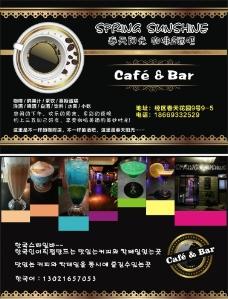 咖啡店 酒吧图片