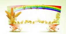金色麦穗标签矢量图图片