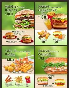 汉堡 速食图片