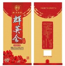 白酒包装设计方案图片