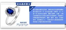 名片卡片模板 优惠券图片