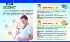 施恩孕妇装系列图片
