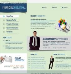 服务公司网站模板图片