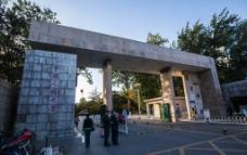 中国人民大学图片
