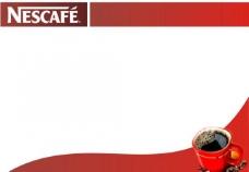 雀巢咖啡提案ppt内图片