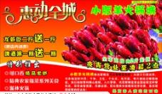 宜春小肥羊火锅城图片