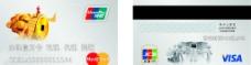 信用卡 VISA图片