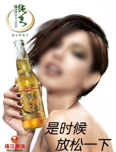 珠江啤酒图片