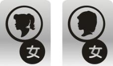 卫生间标牌图片