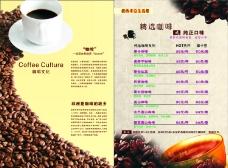 咖啡文化图片
