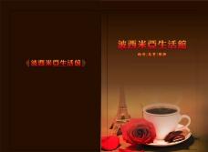 咖啡谱图片