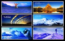企業文化形象展示展板海報設計