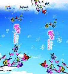 包柱冬景图片