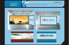 企业背景墙图片