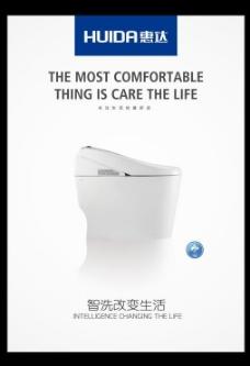 惠达卫浴图片