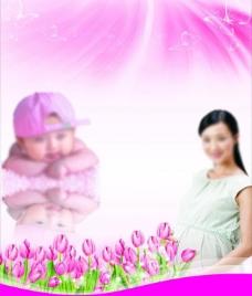 孕产妇图片