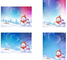冬季梦幻风景图片