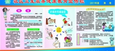 乙型肝炎图片