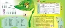 金龟子幼儿园管理模式图图片