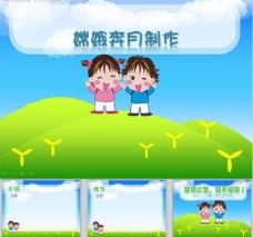 儿童卡通背景ppt图片