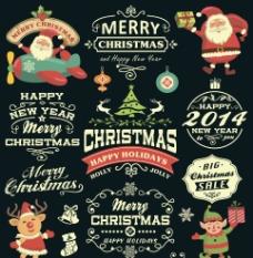 圣诞标签 圣诞字体图片