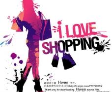 潮流购物女性图片