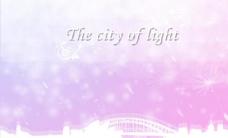 光之城背景图片