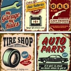 汽车标签图片