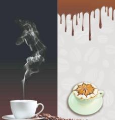 咖啡折页背景图片