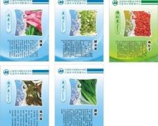 排骨 绿豆芽 枸杞 海白菜 蒜苗图片