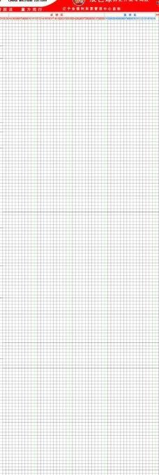 双色球历史开奖号码表图片