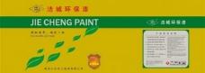 环保漆包装桶图片