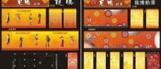 动漫城电玩城全套设计方案图片
