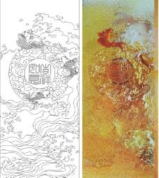 魚古幣藝術玻璃cdr圖片