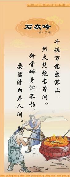 唐诗宋词诗配画展板图片