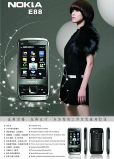 手机海报图片