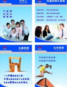 长铃汽配企业文化宣传图片
