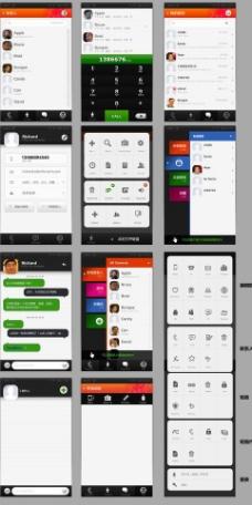 手机客户端通讯录图片