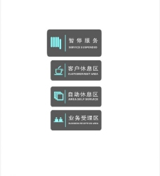 中国移动 标识 常规标志图片
