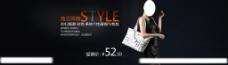 包包宣传广告图片