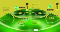 米业包装设计图片