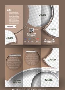 三折页企业画册图片