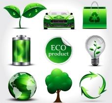 绿色环保图标图片