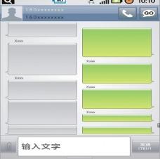 app手机界面元素海报图片